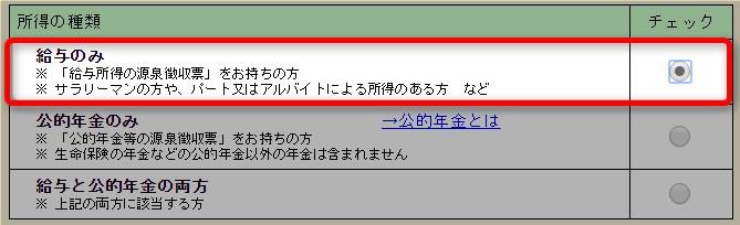 確定申告8(住宅ローン控除、株)