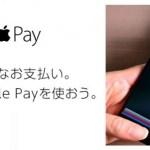 電子マネー「iD」の魅力。支払いと家計簿の2つのストレス解消に。