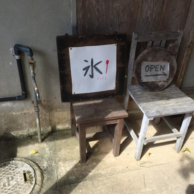 沖縄25 水円すいえん