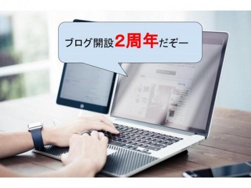 blog2 ブログ