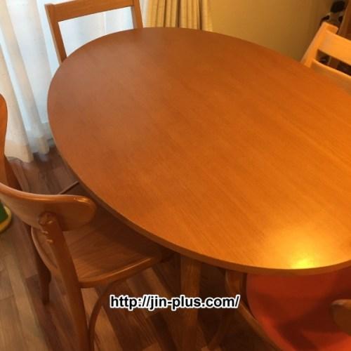 ウニコ ダイニングテーブル