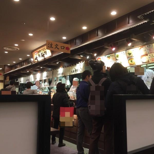 丸亀製麺IMG_3969-min