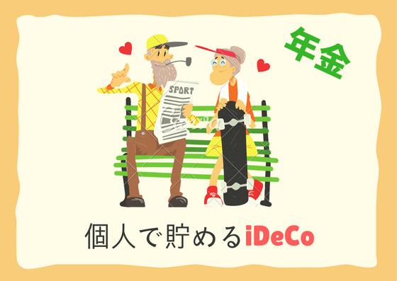 iDeCo 年金 Khaki Old Couple Illustration Valentine's Day Card-min