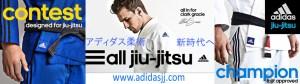 JIN FIGHT adidas jiu-jitsu