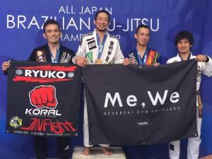 全日本ブラジリアン柔術選手権