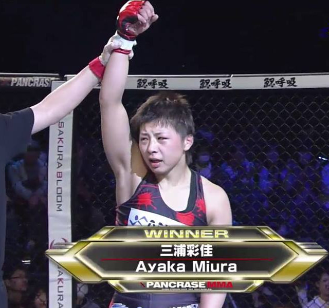 Ayaka Miura PANCRASE293