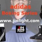 アディダス ボクシング JIN FIGHT adidas