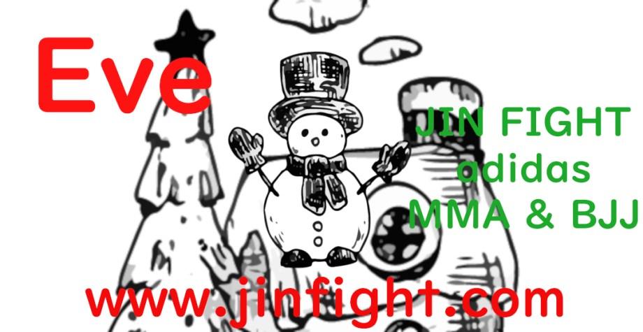 クリスマスイブ ジンファイトアディダス