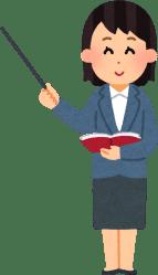 teacher clipart teach transparent cartoon japanese jing fm