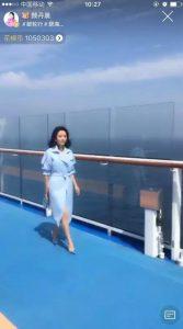 Chinese celebrity Yan Dancheng broadcasted her luxury cruise on Huajiao.