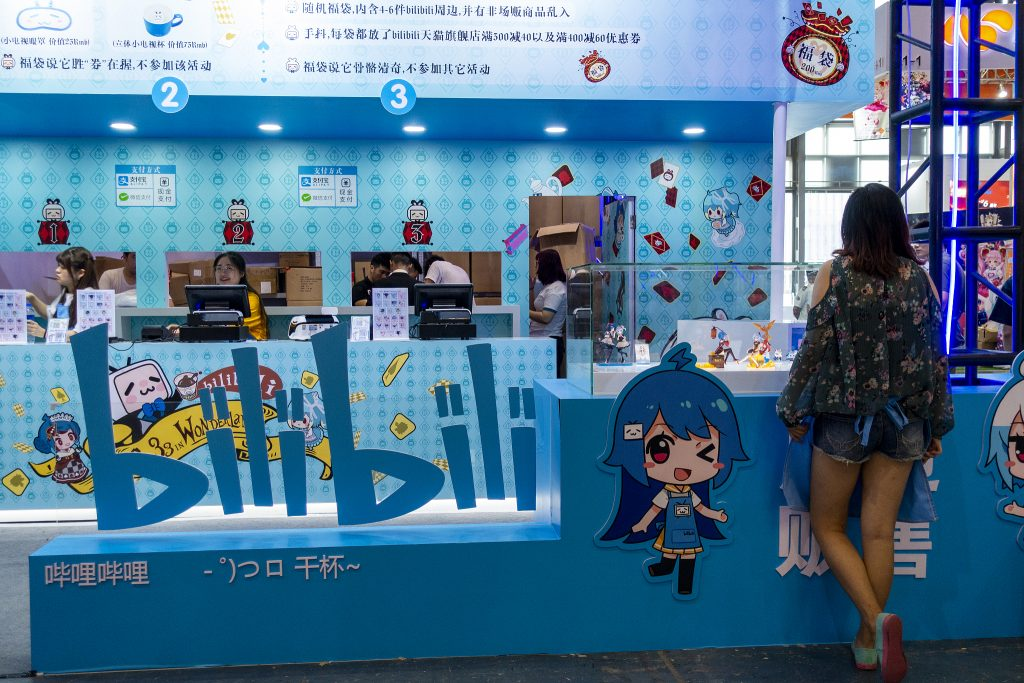 Bilibili and Taobao Partner on E-Commerce | Jing Daily