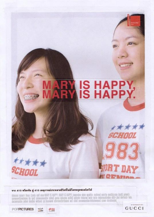 อันดับ 8 Mary Is Happy Marry Is Happy