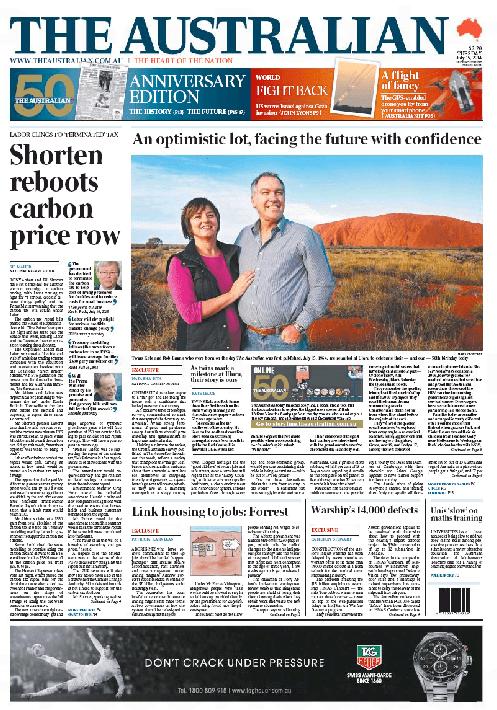 นสพ. The Australian ฉบับ 15 ก.ค. 2014 เสนอข่าวผลสำรวจของสำนัก Newspoll. 14 พบออสซี่ชนยังมองโลกในแง่ดี