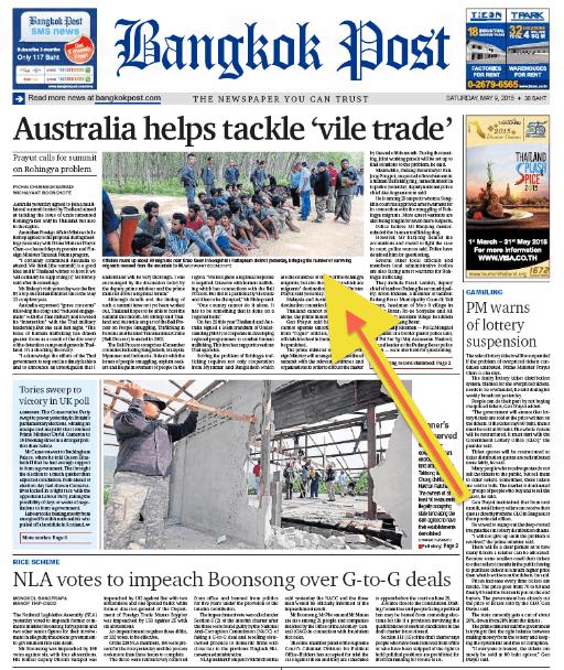 นสพ. Bangkok Post ฉบับ 9 พ.ค. 2015 เสนอข่าวออสเตรเลียช่วยต่อต้านการค้ามนุษย์