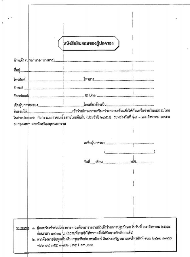 2015-07-17 สถานมูตแคนเอบร์ร่า ๒c