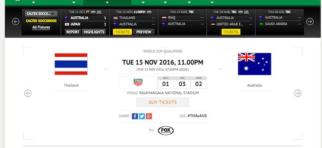 ตารางกำหนดการแข่งขัน ล่างสุดบอกว่าถ่ายทอดสดเพียงที่ Fox Sport เท่านั้น : ภาพจาก socceroos.com.au
