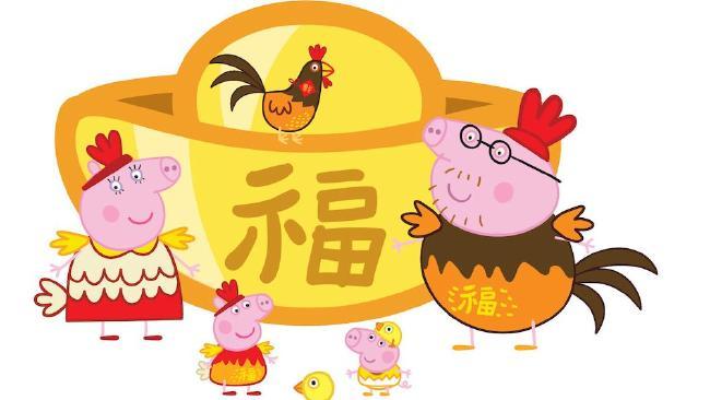การ์ตูน Peppa Pig ภาคภาษาจีนกลางออกอากาศแล้วตั้งแต่วันตรุษจีนเป็นต้นไป : ภาพจาก ABC