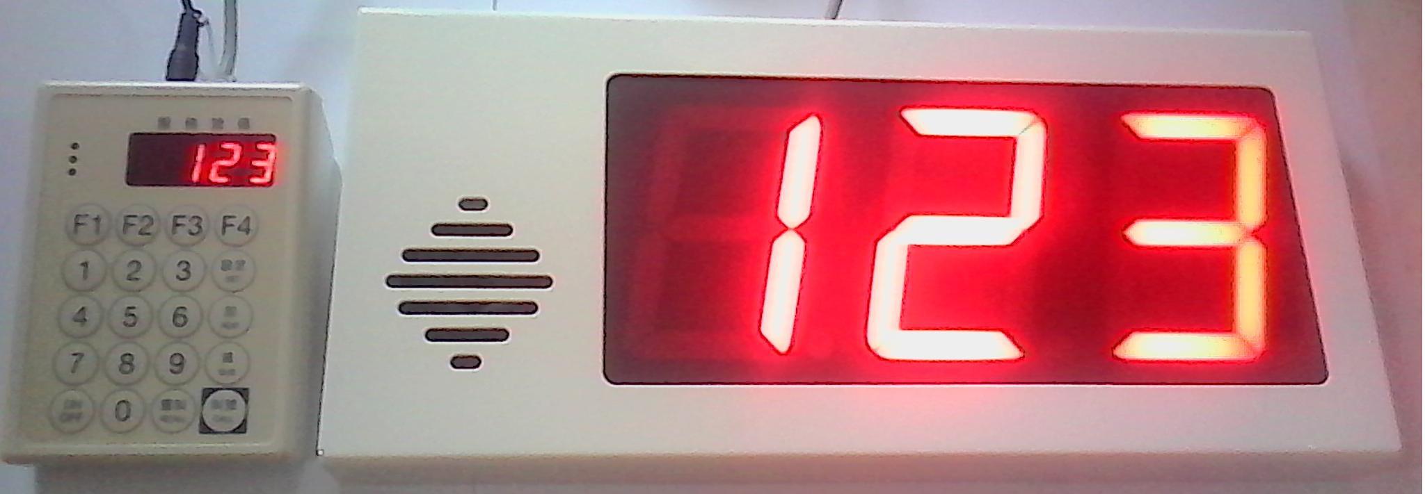 LED叫號機 – 晶霖企業有限公司