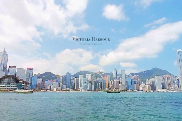 香港交通與美食|搭天星小輪橫渡維多利亞港,從尖沙咀日看香港經典印象、夜享幻彩詠香江、嘴吃雪糕車香滑軟雪糕!