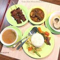 台北、大同美食|莉山菲律賓料理.20年餘台北菲律賓美食、高級酸菲湯海陸餐吃喝,民權西路站美食、晴光市場美食