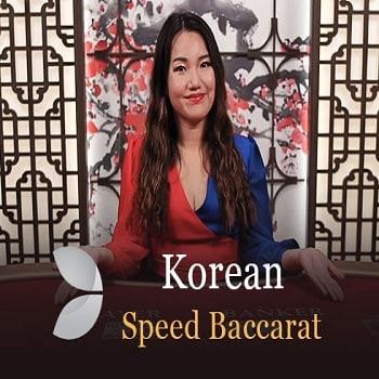 한국어 스피드바카라