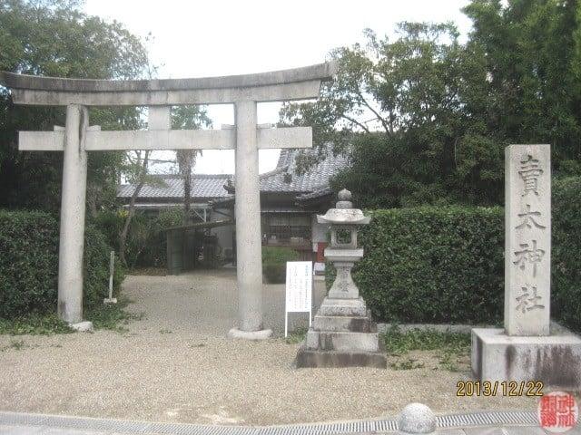 式内 売太神社 |