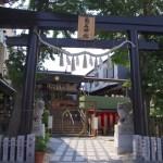 菊名神社 / 神奈川県横浜市