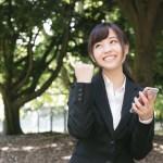 上場企業人事担当者が選ぶ!就活の対策に役立つWEBサイト4選