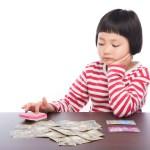 iDeCoと積立NISAで年に1度の確認で税金を安くしながら資産を構築しよう