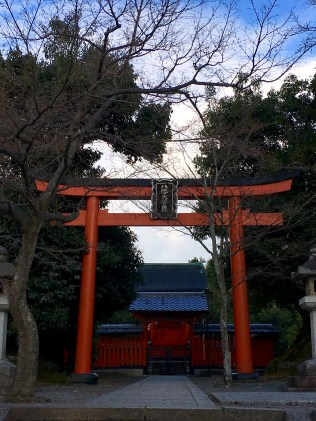 Torii is most often used to mark the entrance to a sacred place.