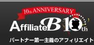 2016-11-12_091116