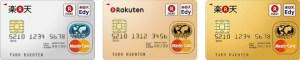 rakuten-card-1