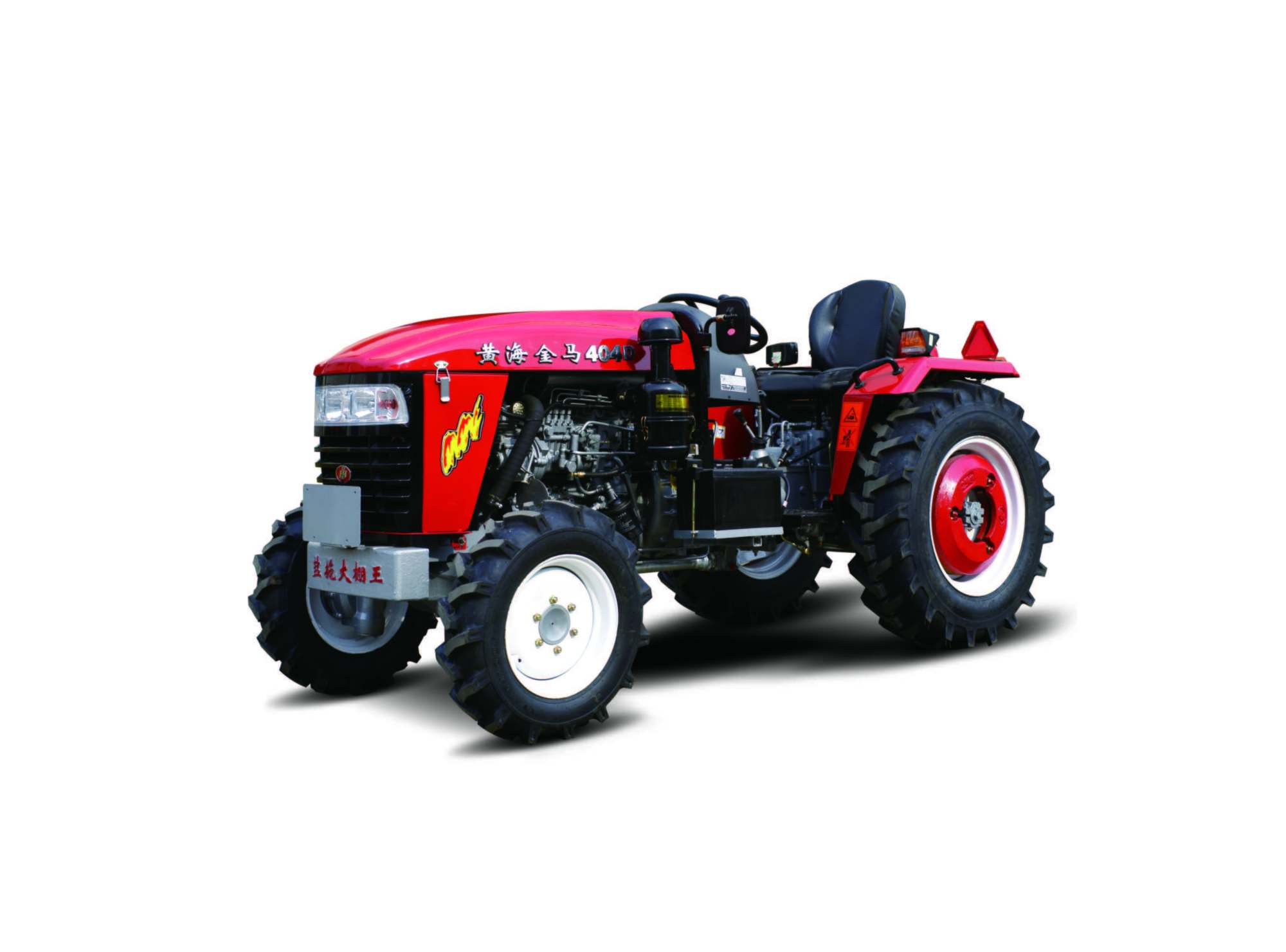 hight resolution of jinma 4wd 40hp garden mini tractor jinma 404d jinma tractor jinma tractor 300 series electrical diagram