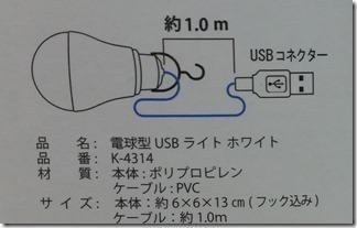 100kin-CAN-Do (2-1)