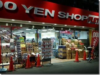 100yen-shop-flets (2)