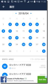 30days-six-pack (7)