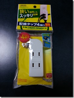 AC-USB-Outlet-konsent (3)