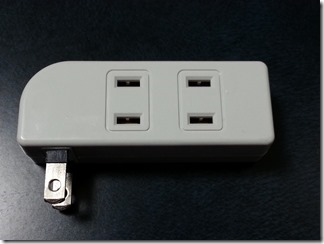 AC-USB-Outlet-konsent (5)