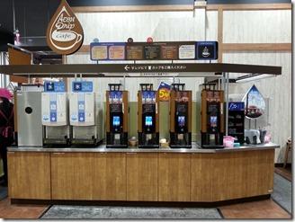 AEON-drip-Cafe (7)