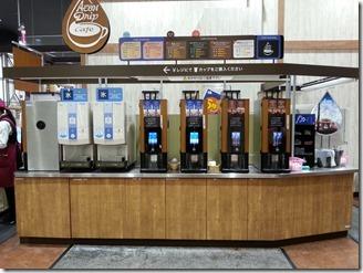 AEON-drip-Cafe (9)
