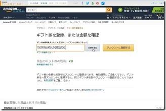 Amazon-gift (5)