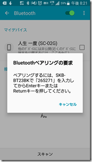 Bluetooth-keyboad-cs02g (6)