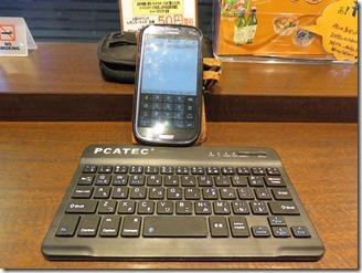 Bluetooth-keyboard (1)