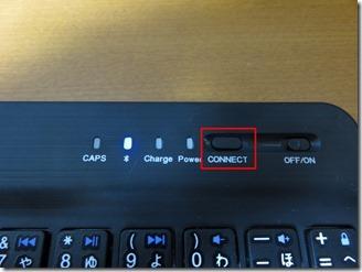 Bluetooth-keyboard (3)