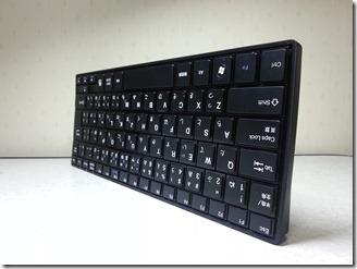 Bluetooth-keyboard-SKB-BT23BK (6)