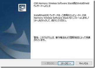 Bluetooth-setuzoku (22)