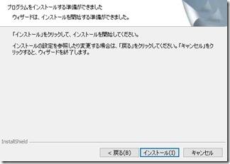Bluetooth-setuzoku (28)