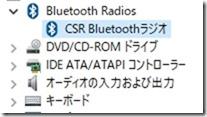Bluetooth-setuzoku (33)