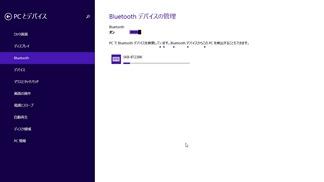 Bluetooth‐keyboard-dynabook-R35 (8)