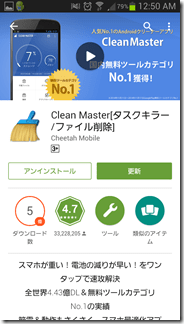 CLean-Mster